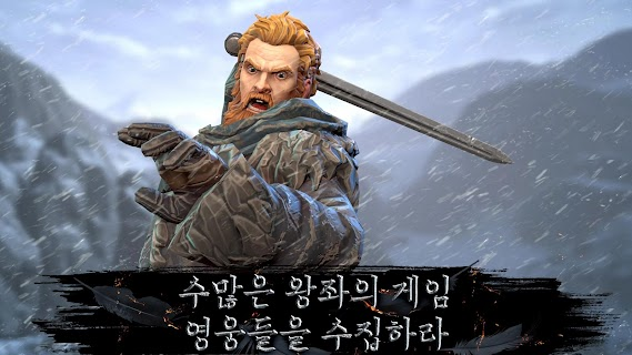 Screenshot 2: 왕좌의 게임 Beyond the Wall