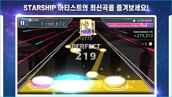Screenshot 3: SuperStar STARSHIP