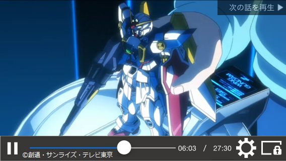 Screenshot 1: BANDAI CHANNEL