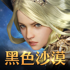 Icon: Black Desert Mobile | Chinês Tradicional