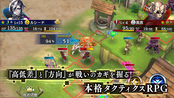 Screenshot 2: THE ALCHEMIST CODE | Japanese