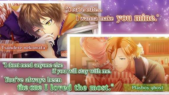 Screenshot 3: Ayakashi & Sweets | Otome Game