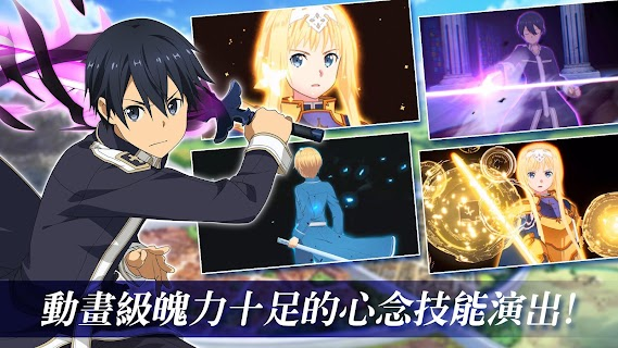 Screenshot 3: 刀劍神域 Alicization Rising Steel | 國際版