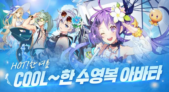 Screenshot 3: GrandChase | 韓国語版