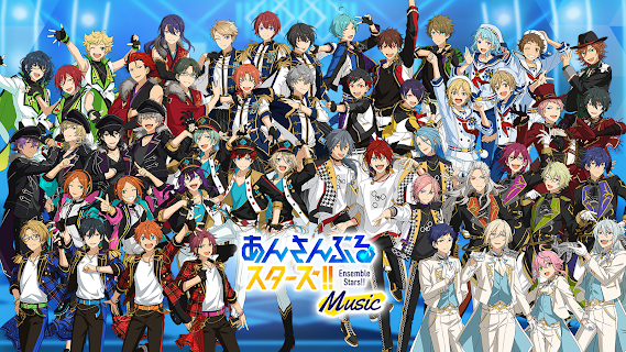 Screenshot 1: Ensemble Stars!! Music | Japanese