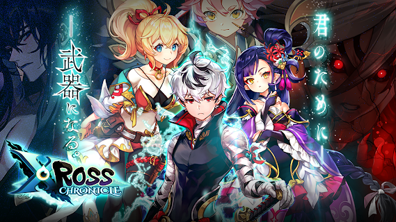 Screenshot 1: Xross Chronicle