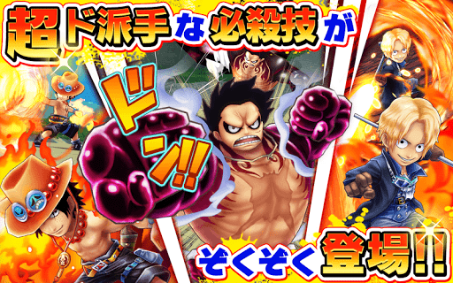 Screenshot 3: One Piece Thousand Storm