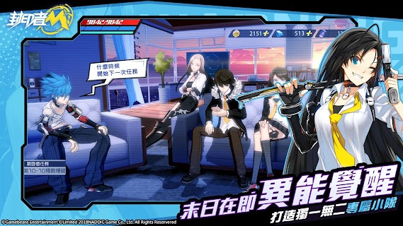 Screenshot 2: Closers M | Chinês Tradicional