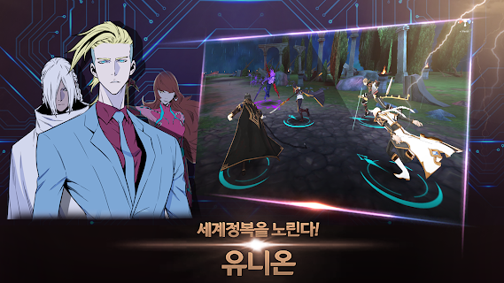 Screenshot 4: 大貴族 Noblesse