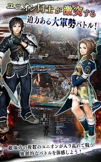 Screenshot 3: THE LAST REMNANT