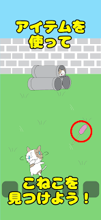 Screenshot 2: Escape Game Where is my kitten