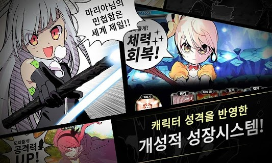 Screenshot 2: Americano Exodus with NAVER WEBTOON