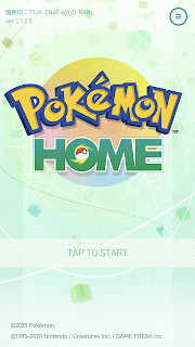 Screenshot 1: Pokemon Home