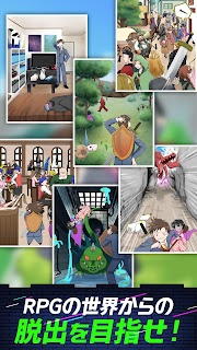 Screenshot 4:  Picture Search Story - Escape from RPG