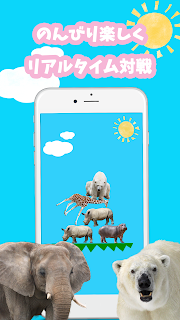 Screenshot 2: Animal Tower