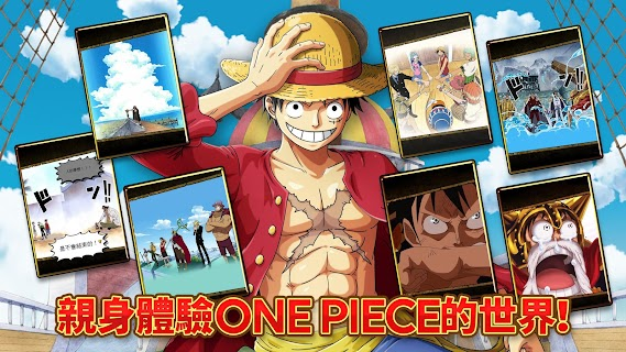 Screenshot 2: One Piece Treasure Cruise | Traditional Chinese