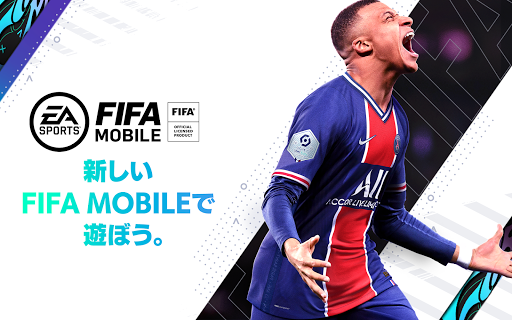 Screenshot 1: FIFA Mobile | ญี่ปุ่น