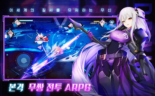 Screenshot 1: Visual Squad | Korean