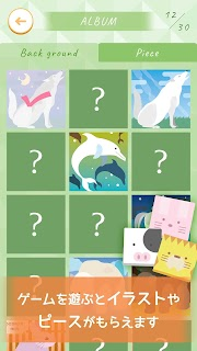 Screenshot 3: Animal Block Puzzle~A addicting healing puzzle~