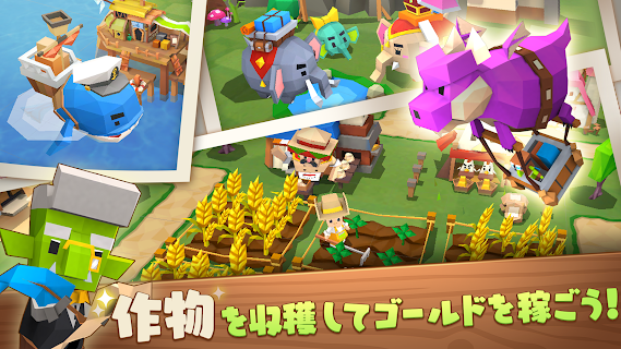 Screenshot 3: Picot Town | Japanese
