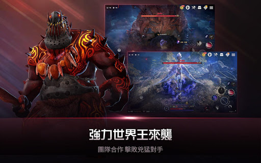 Screenshot 3: Black Desert Mobile | Traditional Chinese