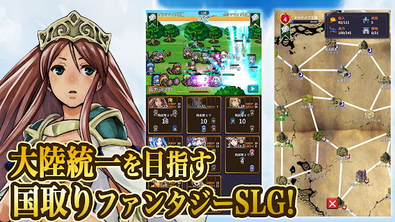 Screenshot 1: Kingdom Order-國分之戰SLG-