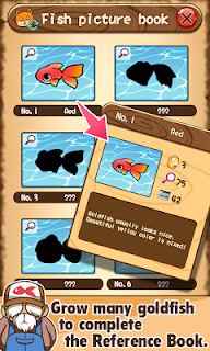 Screenshot 4: Goldfish Collection
