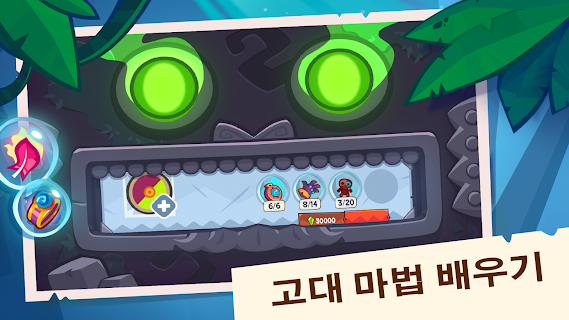 Screenshot 4: King of Thieves (도둑의 왕)