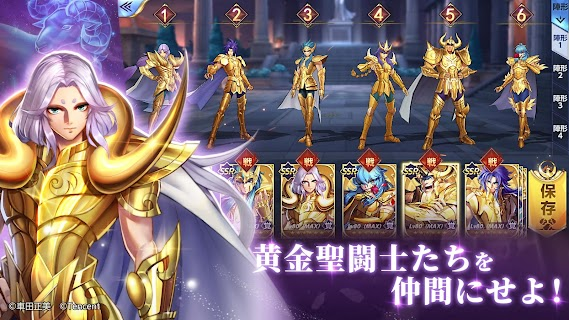Screenshot 4: Saint Seiya: Rising Cosmo | Japanese