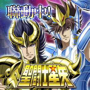 Icon: SAINT SEIYA COSMO FANTASY | Chinois Traditionnel
