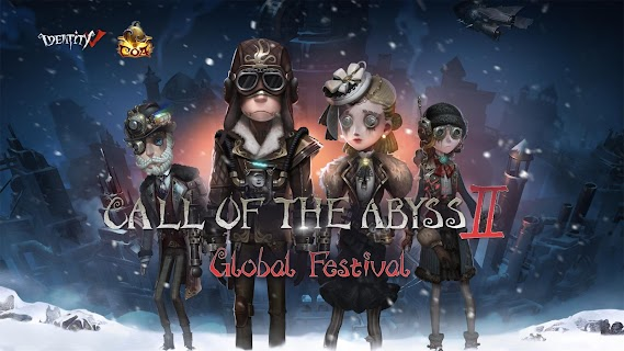 Screenshot 1: Identity V | Global
