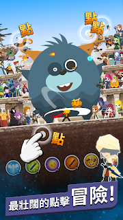 Screenshot 1: Tap Titans 2