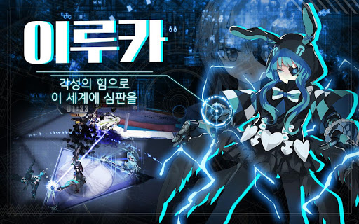 Screenshot 4: Witch's Weapon | Korean