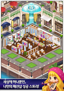 Screenshot 2: Fashion City for Kakao