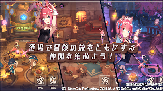 Screenshot 3: MEOW-王領騎士 | 日版
