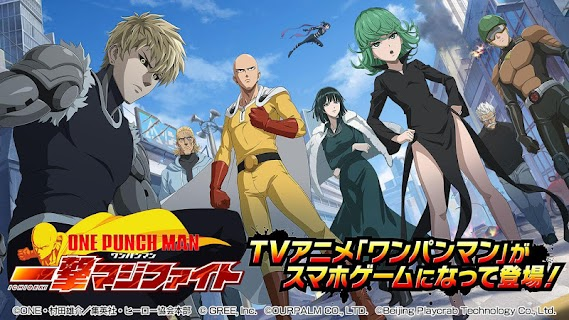 Screenshot 1: One Punch Man: The Strongest Man | Japanese