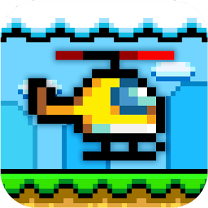 Icon: Hopping Copters