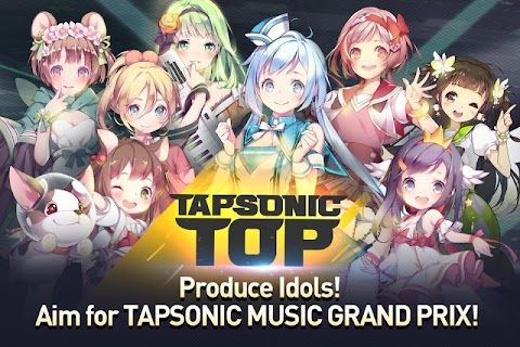 Screenshot 2: TAPSONIC TOP | Global