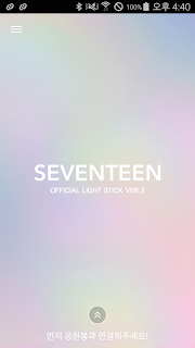 Screenshot 1: SEVENTEEN LIGHT STICK Version 2