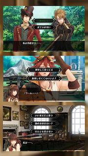 Screenshot 3: Code: Realize ~Princess of Genesis~