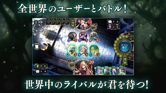 Screenshot 2: Shadowverse | Japanese