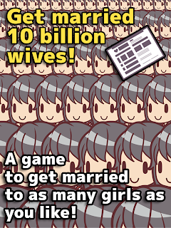 Screenshot 3: 10 billion wives