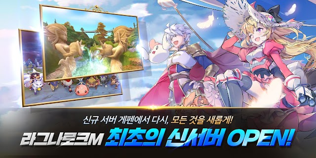 Screenshot 2: Ragnarok M: Eternal Love | Korean