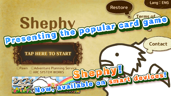 Screenshot 1: Shephy SolitaireSheepCardGame