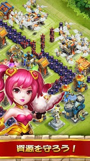 Screenshot 2: Castle Clash:頂上決戦