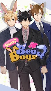 Screenshot 4: Yaoi Beast Boys : Anime Romance Game