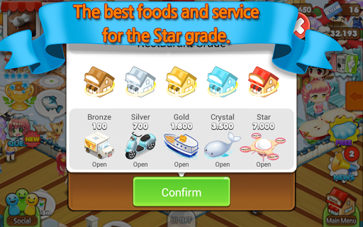 Screenshot 4: Hello Seafood 2