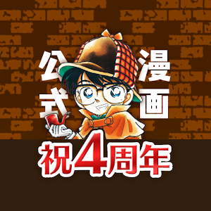 Icon: Detective Conan Official App