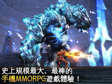 Screenshot 1: Order & Chaos 2: Redemption