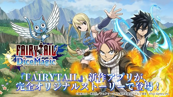 Screenshot 1: FAIRY TAIL Dice Magic